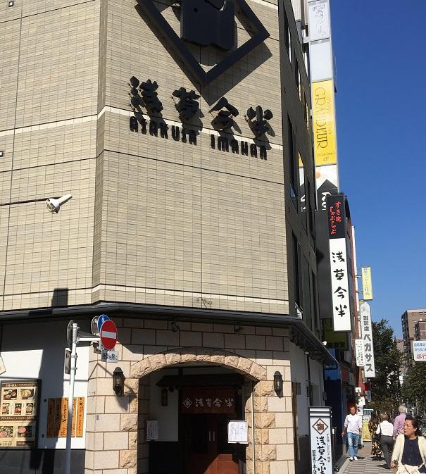 浅草今半 国際通り本店 クチコミ一覧【フォートラベル】|浅草