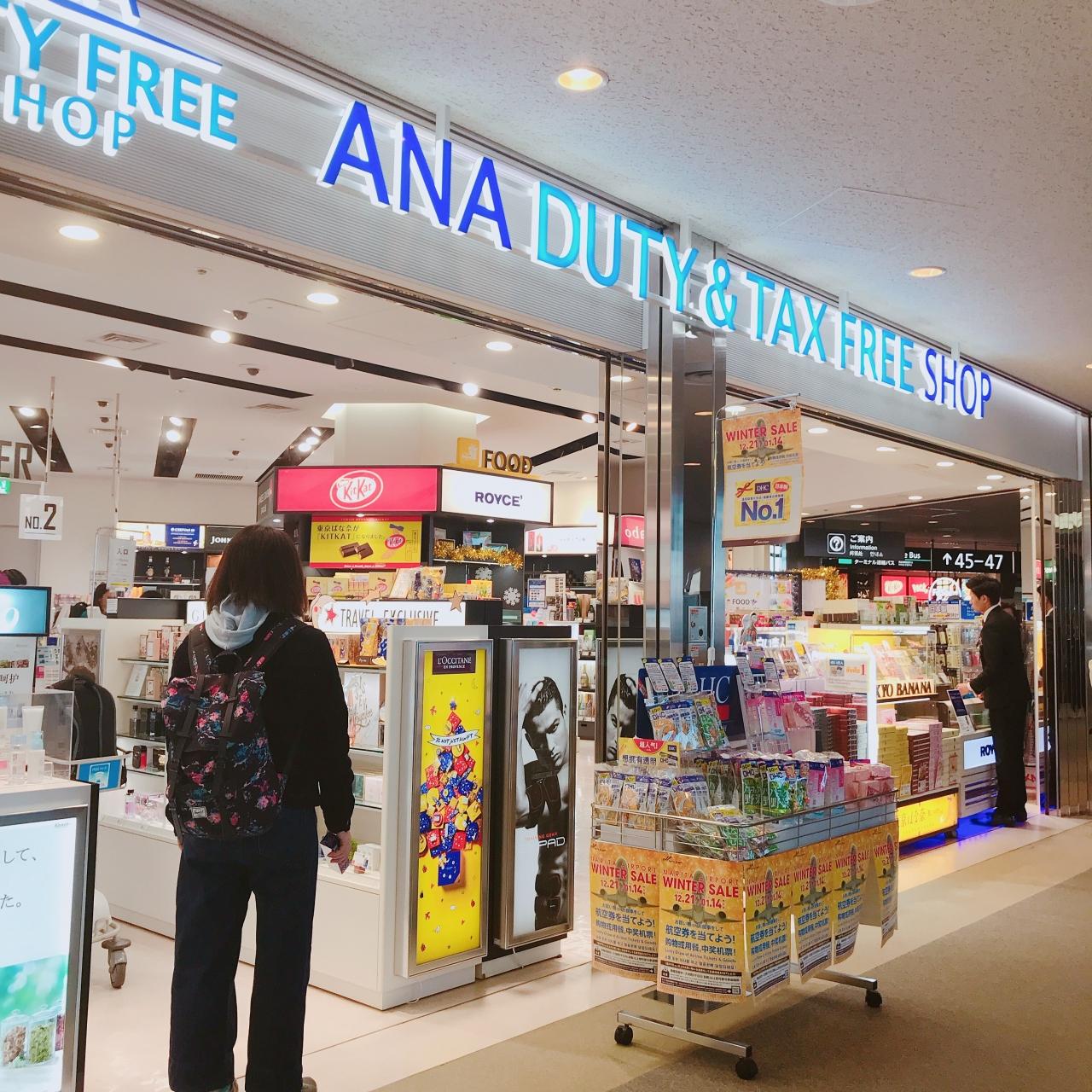 Specialty Travel: 成田空港 ANA DUTY FREE SHOP (第1ターミナル南ウィング) クチコミ一覧【フォートラベル】