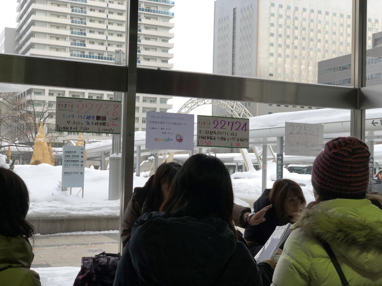 『ツアー集合場所の「鐘の広場」は北口です』by ゆんこさん ...