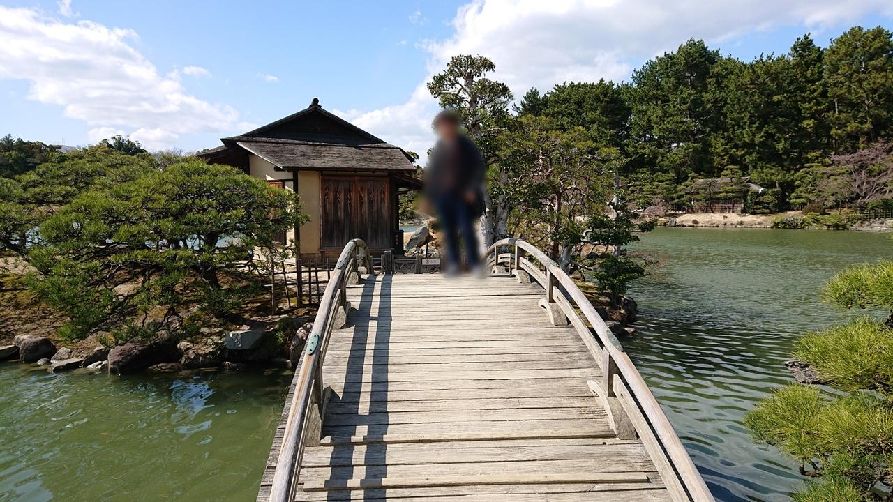 沢の池 (岡山後楽園)に関する旅行記・ブログ【フォートラベル ...