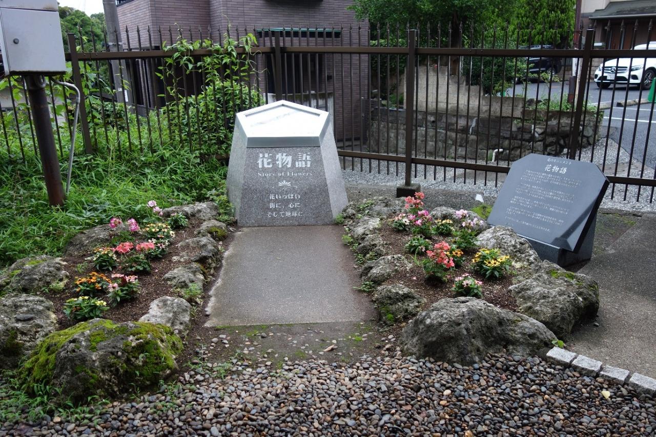 花のモニュメント 花物語 (市谷亀岡八幡宮) クチコミガイド ...