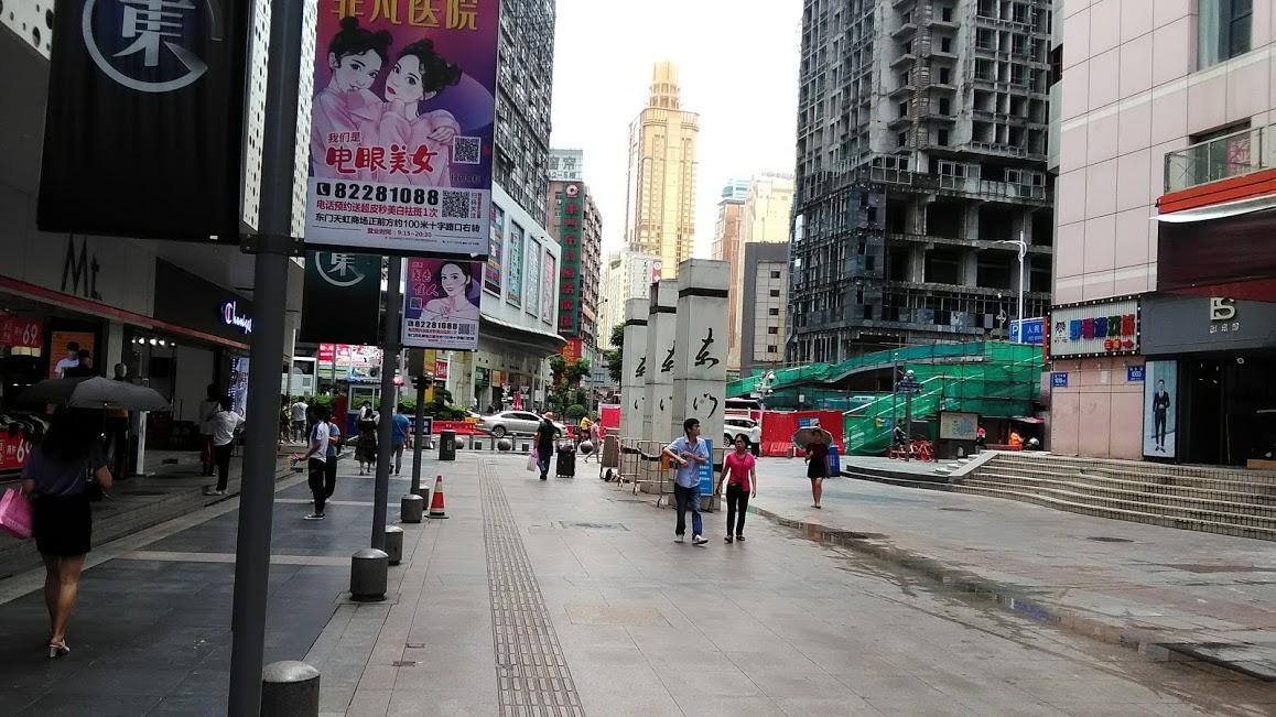 東門歩行街 クチコミ一覧【フォートラベル】|Pedestrian St, Luohu ...
