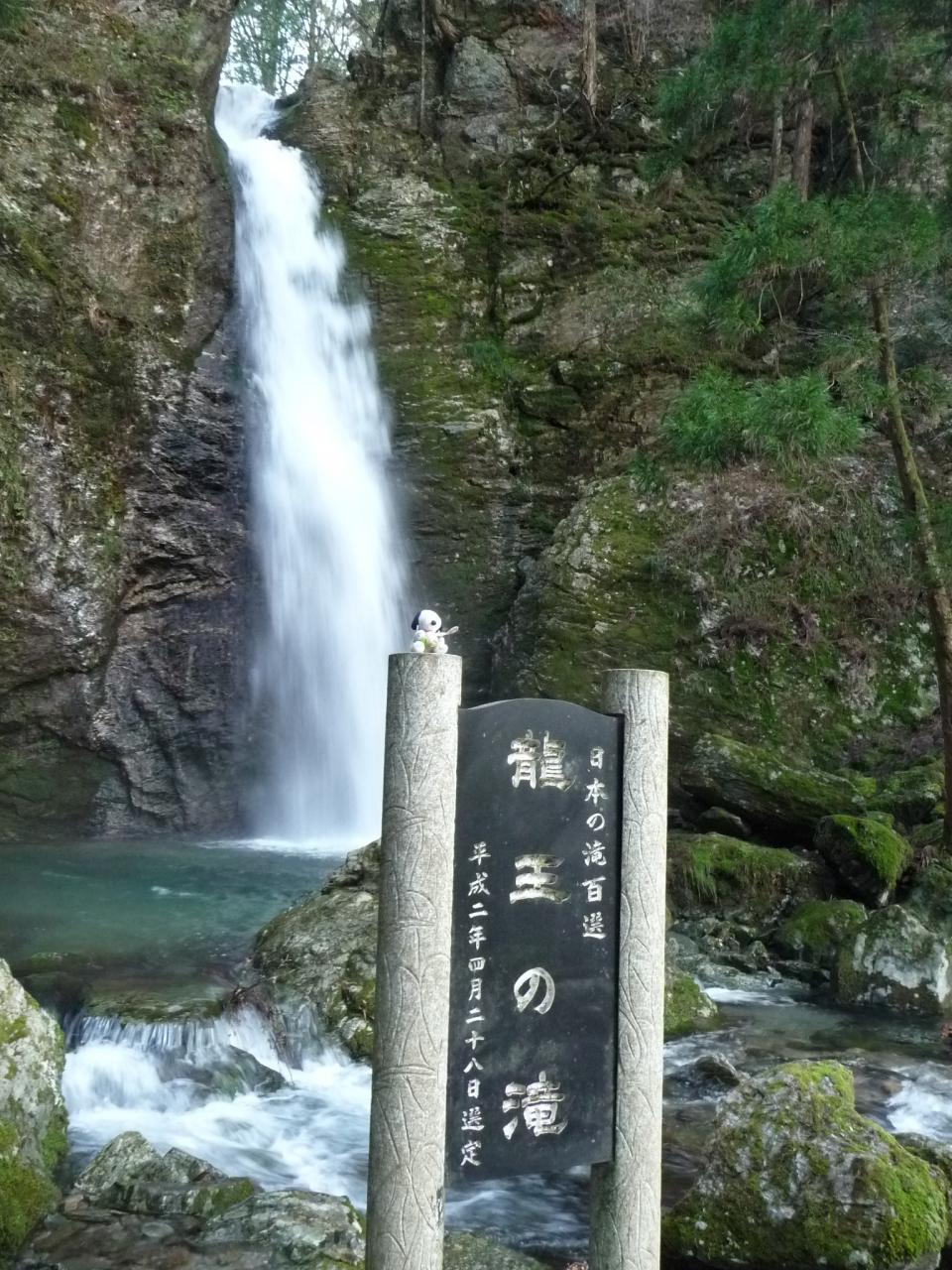 龍王の滝のクチコミ(1ページ)
