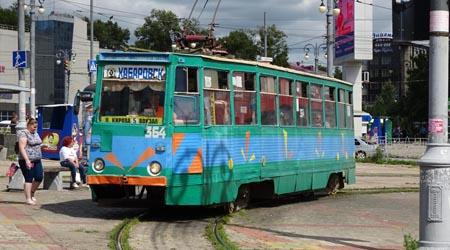 ハバロフスク再訪#1 色とりどりの市電が面白い、但し中国渡航は困難に (2019年8月)