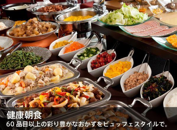 【公式サイト限定】新春初笑いセール♪朝食無料