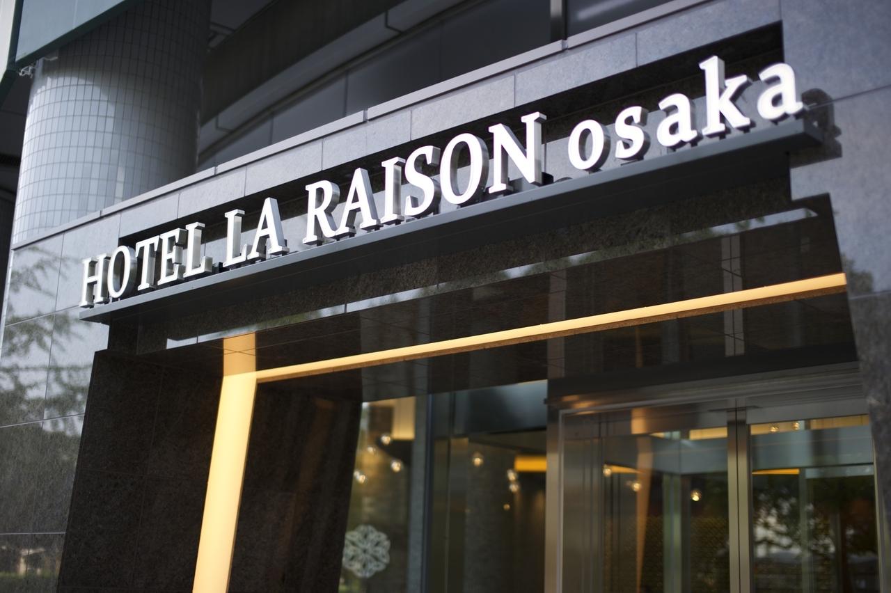 ホテル ラ レゾン 大阪の予約は公式サイトからがおすすめ♪