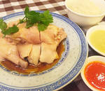 シンガポールで食べたい! チキンライスが絶品のおすすめ店8選