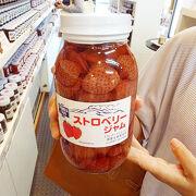 軽井沢のお土産おすすめ16選!人気のお菓子やジャムの店を紹介