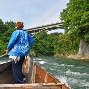 日帰り旅行にもおすすめ!栃木観光で行くべきスポット16選をエリア別に紹介