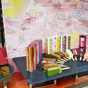 【2021年】京都お土産30選!お菓子や雑貨などかわいくてオシャレなもの大集合