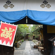 歴史好きなら外せない!幕末維新の足跡をたどる京都の旅