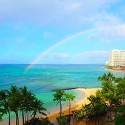 年末年始・お正月のハワイ旅行は早めの予約を!