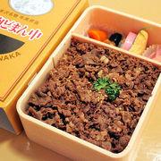 東京駅で買える駅弁特集! 祭、大丸、エキュートのおすすめ商品17選