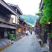 【飛騨高山】家族旅行にも♪ おすすめモデルコース!名所や祭、グルメも紹介