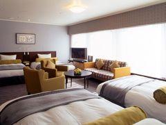 【東京】泊まりがけの女子会がしたい!女性向けサービスが充実したホテル