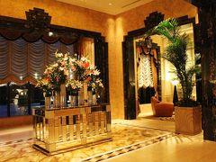 完全会員制ホテル「ベイコート倶楽部」で極上の非日常へ。お得な会員権と利用方法