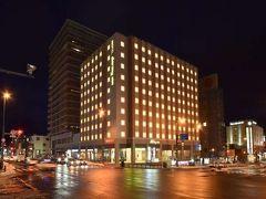 小樽のホテル