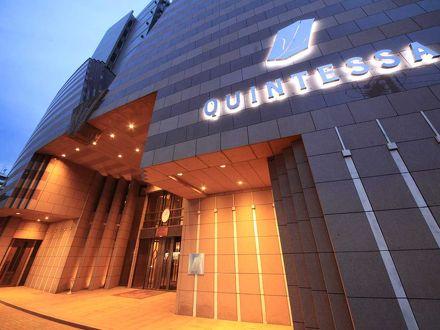 クインテッサホテル札幌 写真