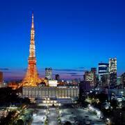 東京プリンスホテル
