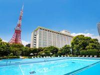 【ガーデンプール入場券付き】Pool & Stay