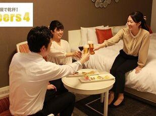 【お酒を楽しむデイユース】~お部屋で乾杯!Cheers4 写真