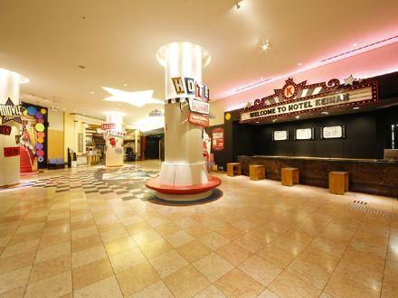 ホテル京阪 ユニバーサル・シティ 写真
