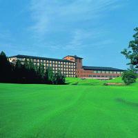 米塚天然温泉 阿蘇リゾートグランヴィリオホテル(ルートイングループ) 写真