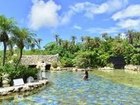 【シギラ温泉特典】南の島の温泉でリラックスプラン