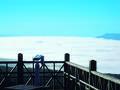 休暇村 岩手網張温泉 写真