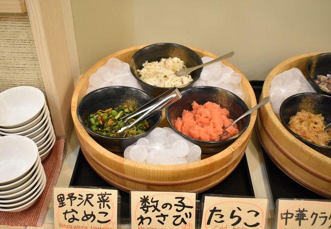 アパホテル<札幌すすきの駅前> 写真