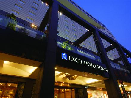 赤坂エクセルホテル東急 写真