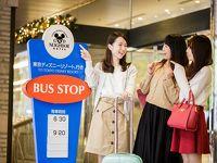 ◆無料送迎バス「グッドネイバーホテル・シャトル」宿泊者限定