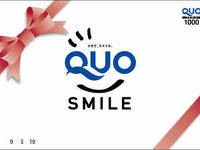 【QUOカード付】1,000円分QUOカード付プラン