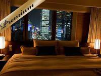 【★最大50%OFF★】自分だけのラグジュアリーホテル
