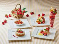 5種類から選べるストロベリーデザートでホテル女子会を満喫♪