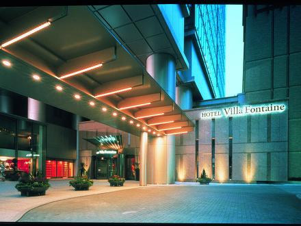 ヴィラフォンテーヌグランド東京六本木 写真