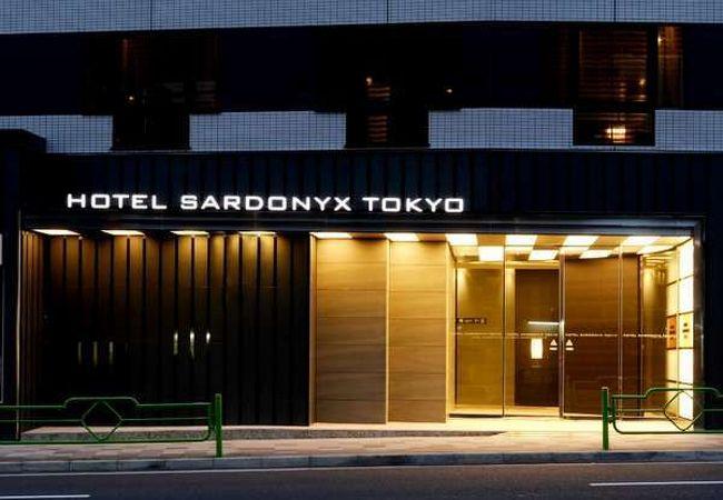 ホテル サードニクス東京 写真