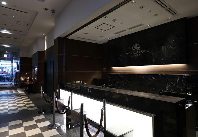 アパヴィラホテル<赤坂見附>(アパホテルズ&リゾーツ) 写真
