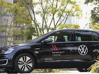 フォルクスワーゲンe-Golf Premium体験宿泊プラン