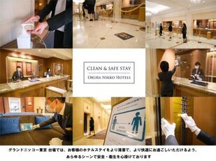 ホテルクレジット1室10000円付エグゼクティブフロアステイ 写真