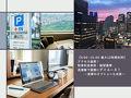 [お得情報]小田急ホテルセンチュリーサザンタワー