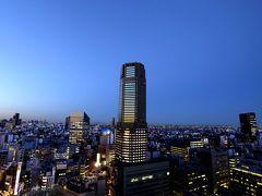 渋谷のホテル