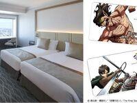進撃の巨人X横浜ロイヤルパークホテルオリジナルグッズ付★