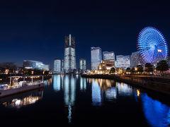 横浜のホテル