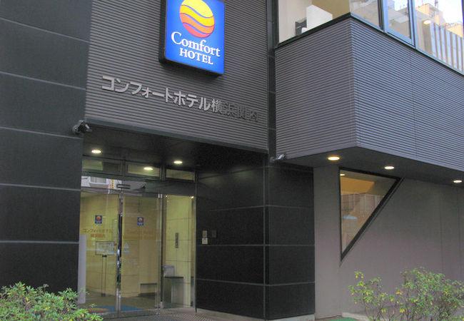 コンフォートホテル横浜関内 写真