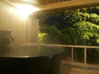 グレードUP★ワンランク上の夕食・露天風呂付客室「味匠懐石」