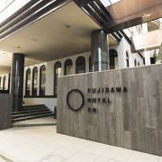 FUJISAWA HOTEL EN
