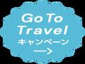 [お得情報]東京ベイ舞浜ホテル ファーストリゾート