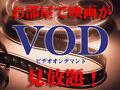 [お得情報]ホテル東日本宇都宮