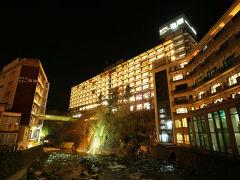 塩原温泉郷のホテル